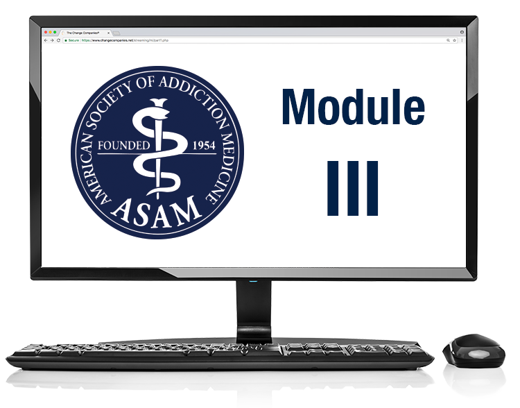 ASAM Module 3 - Introduction to <em>The ASAM Criteria</em> (Flash not required) image